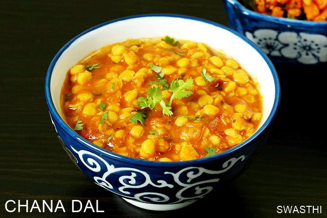 Chana dal recipe | How to make chana dal fry | Bengal gram recipe