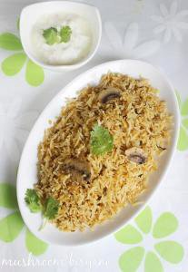 Mushroom biryani recipe | How to make easy mushroom biryani recipe