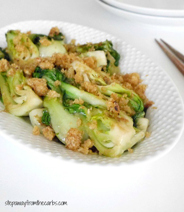 Baby Bok Choy with Crunchy Topping
