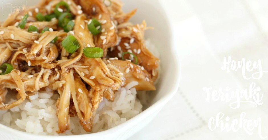 Honey Teriyaki Chicken {Slow Cooker or Instant Pot}
