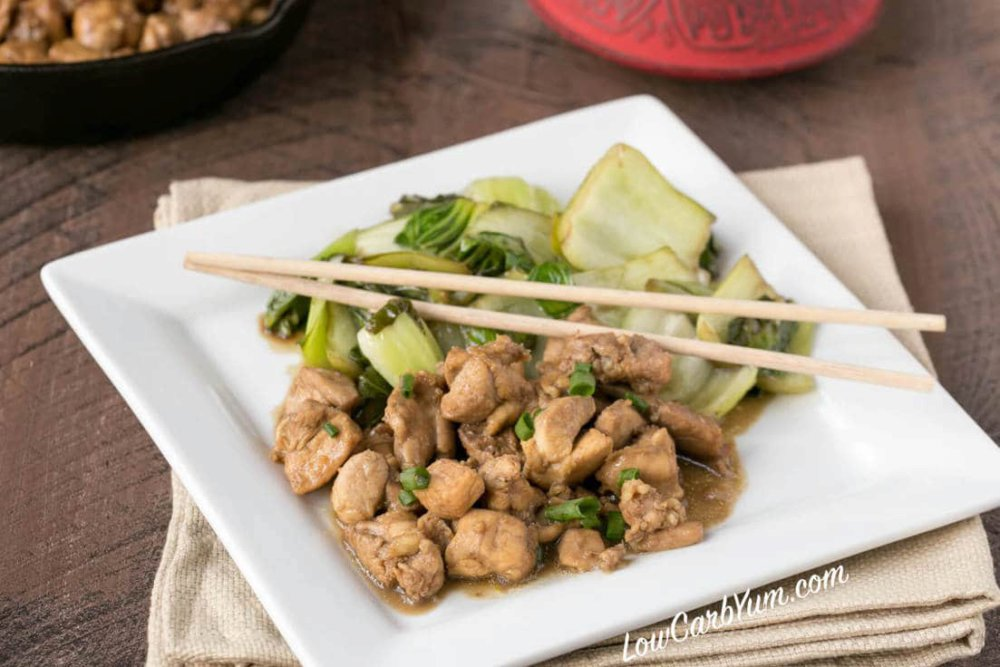 Filipino Chicken Adobo - Low Carb